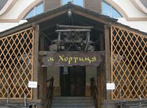 Мала Хортиця Черкассы