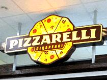 Pizzarelli Черкассы