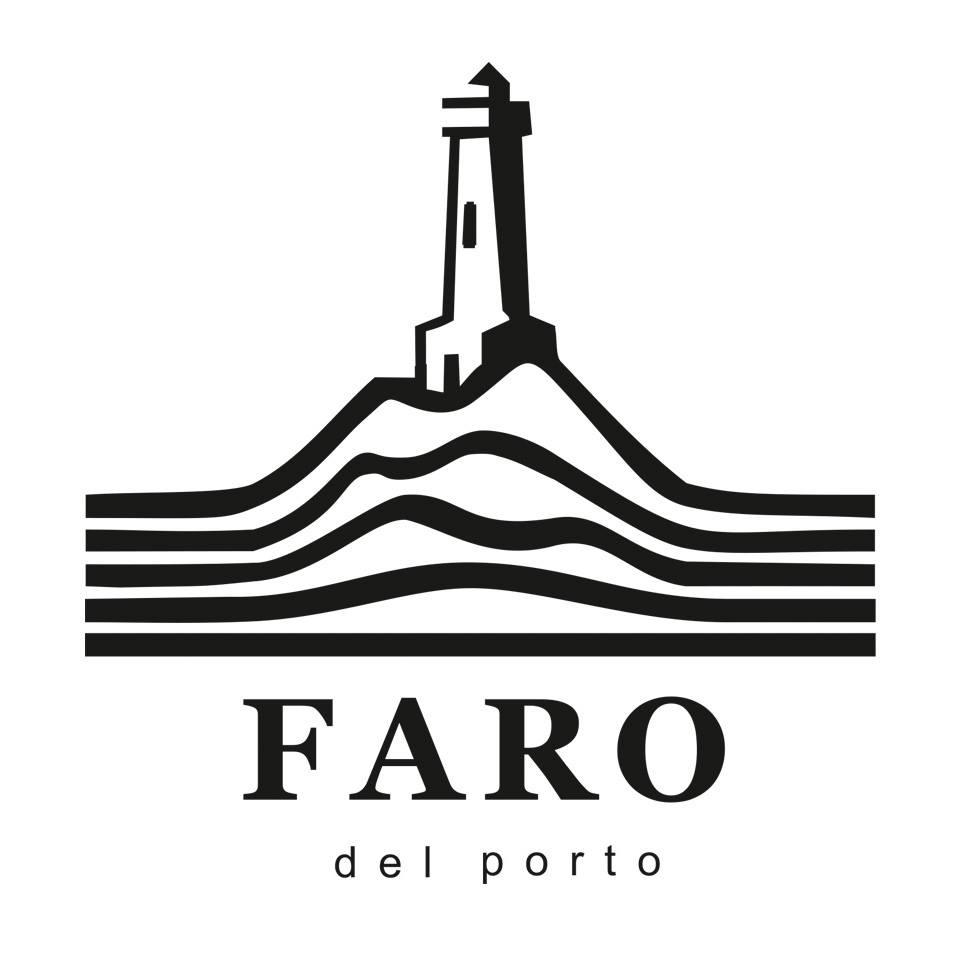 Faro del porto Черкассы
