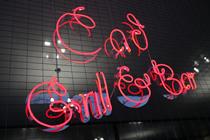 Grill&Bar «Сад» Черкассы